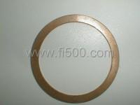 Einstellscheibe Differenzial   0,9 mm